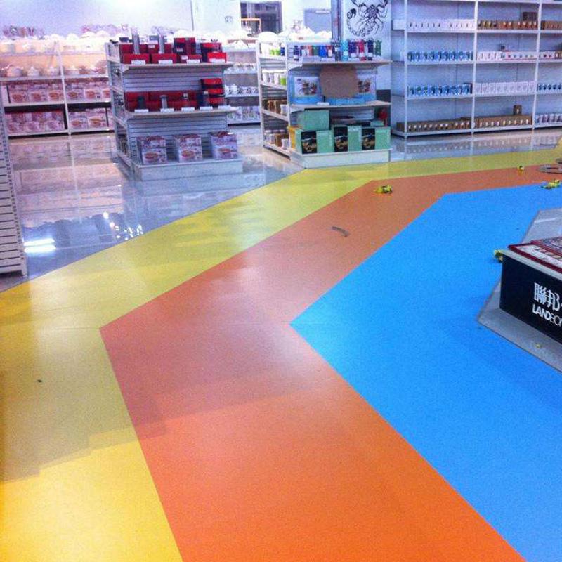 商业专用地板